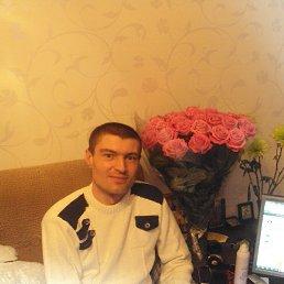 Олександр, 38 лет, Шпола