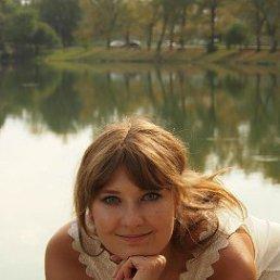Наталия, Балаково, 36 лет