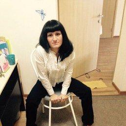 Вера, 35 лет, Краснотурьинск