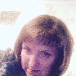 Валентина, 48 лет, Варениковская