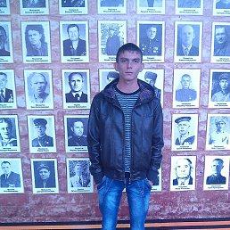 Евгений, 27 лет, Изобильный