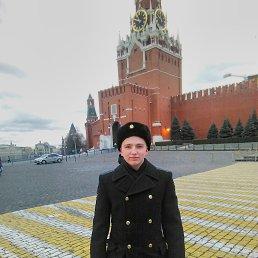 Василий, 24 года, Кинель-Черкассы