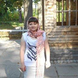 Ирина, 32 года, Миргород