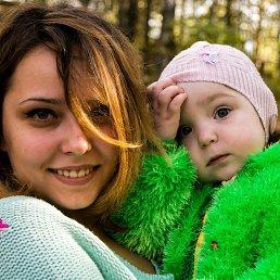 Катерина, 26 лет, Зеленогорск