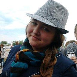 Екатерина, 23 года, Болгар