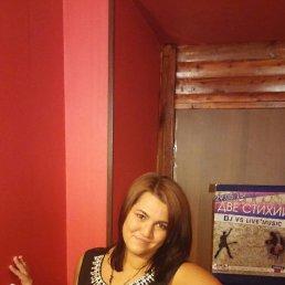 Татьяна, 28 лет, Сургут