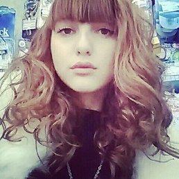 Наташка Милашка, 27 лет, Слуцк