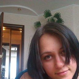 Лера, 27 лет, Жмеринка