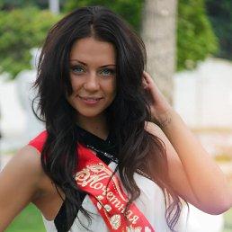 Александра, 30 лет, Быково