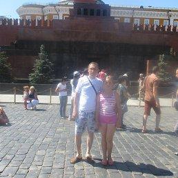 Александр, 46 лет, Ардатов