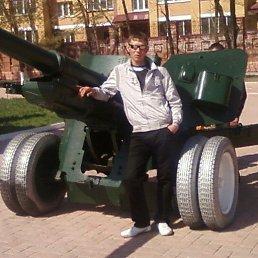 Александр, 29 лет, Завитинск