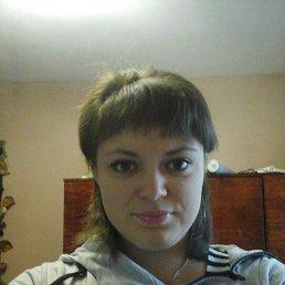 Анастасия, 20 лет, Красный Луч
