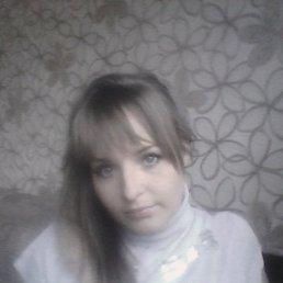 Ирина, 30 лет, Снежинск
