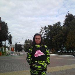Екатерина, 29 лет, Навля