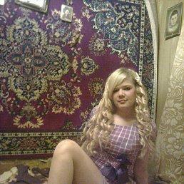 Танюшка, 28 лет, Брянск-4
