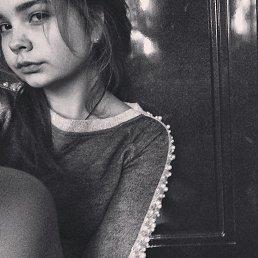 Милана, 22 года, Нижний Новгород