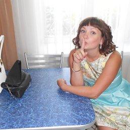 Оксана, 36 лет, Магнитогорск