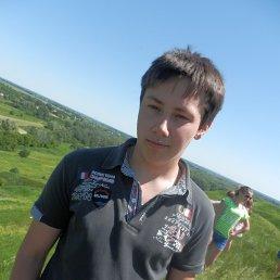 Веталь Перекопський, 24 года, Козельщина