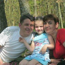 Людмила, 49 лет, Славута