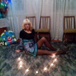 Жанна, 43 года, Ахтырка