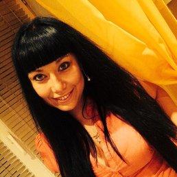 Дарьяна, 26 лет, Клин