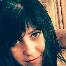 Даша, 26 лет, Тоцкое 2-е