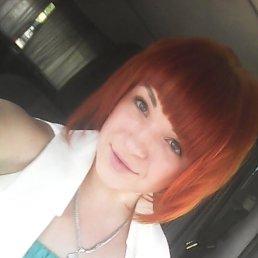 Darina, 24 года, Рубежное