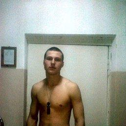 Александр, 24 года, Пятихатки