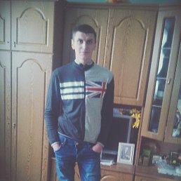 Віталій, 23 года, Богородчаны