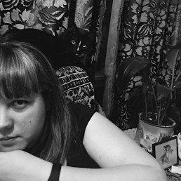 Лидия, 27 лет, Пермь