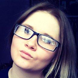 Кристина, 24 года, Звенигород