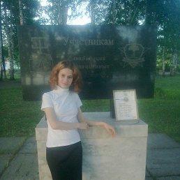 Элина, Ижевск, 25 лет