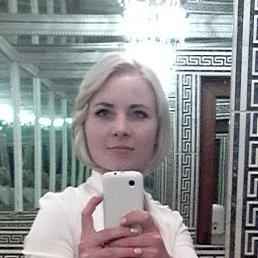Лидочка, 30 лет, Мелитополь
