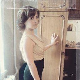 Юлия, 24 года, Житомир