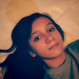 Даша, 17 лет, Тетюши