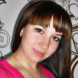 Аликаева, 29 лет, Октябрьский