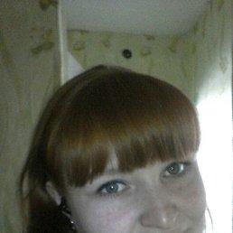 Леночка, 33 года, Залари
