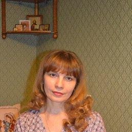 Валентина, 56 лет, Королев