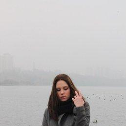 Ирина, 23 года, Люберцы