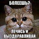 Фото Spaceman, Москва - добавлено 4 января 2016