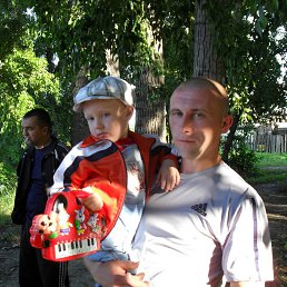 сергей, 40 лет, Куйбышев