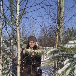 Наталя, 29 лет, Калуш