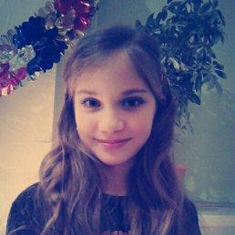 Юлия, 20 лет, Подгородное