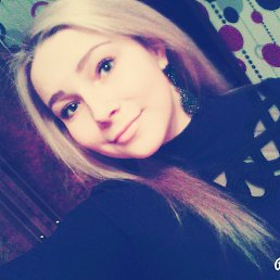 Руслана, 24 года, Советск