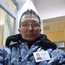 Эдуард, 46 лет, Авдеевка