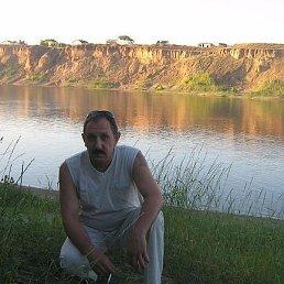 леонид, 60 лет, Волжский