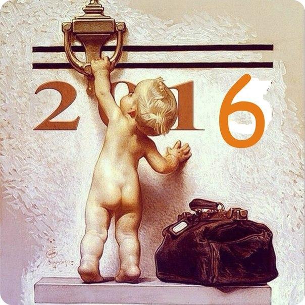 Пусть в Новогоднюю НОЧЬ в вашу дверь постучится Счастье... И дай Бог, чтобы вы в этот момент ...