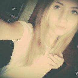 Анастасия, 17 лет, Сальск