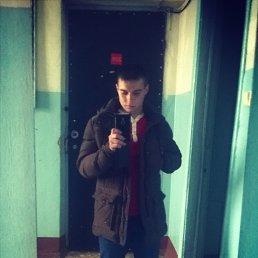 Андрей, 23 года, Иваново