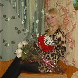 Марина, 29 лет, Бийск
